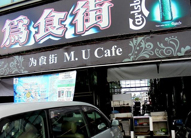M.U Cafe