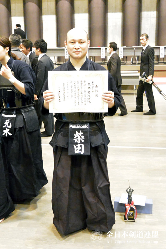 第18回全日本実業団女子・高壮年剣道大会
