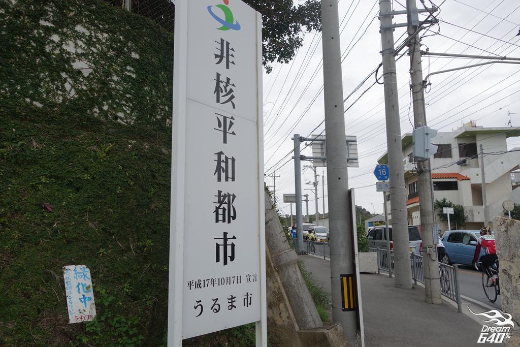2015環沖繩美之島088