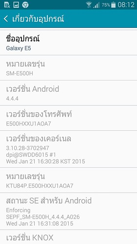 Screenshot_2015-02-26-08-12-46