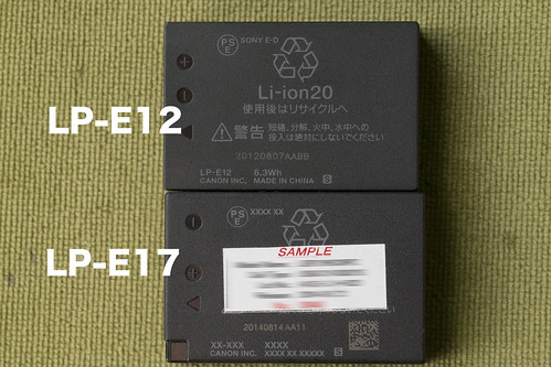 EOS M3 Battery_05