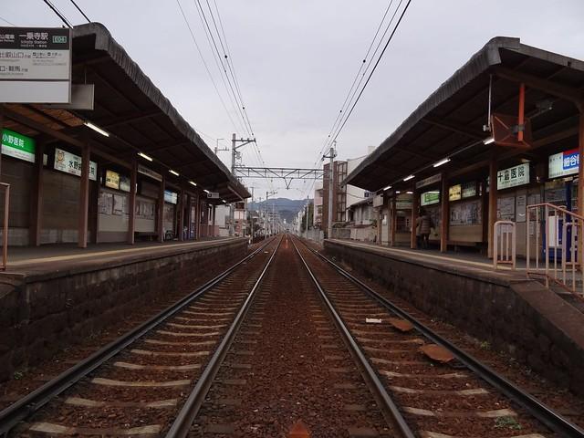 Ichijoji 2-22-15157