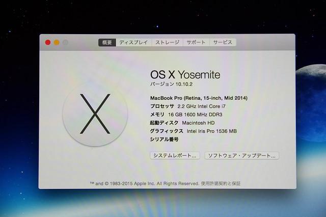 MacBookPro_55
