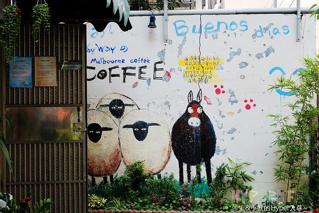 16660524171 be1575e225 z - 【墨爾本咖啡】在城市中擁有一抹綠意,提供味美價廉澳洲道地早午餐/咖啡/甜點