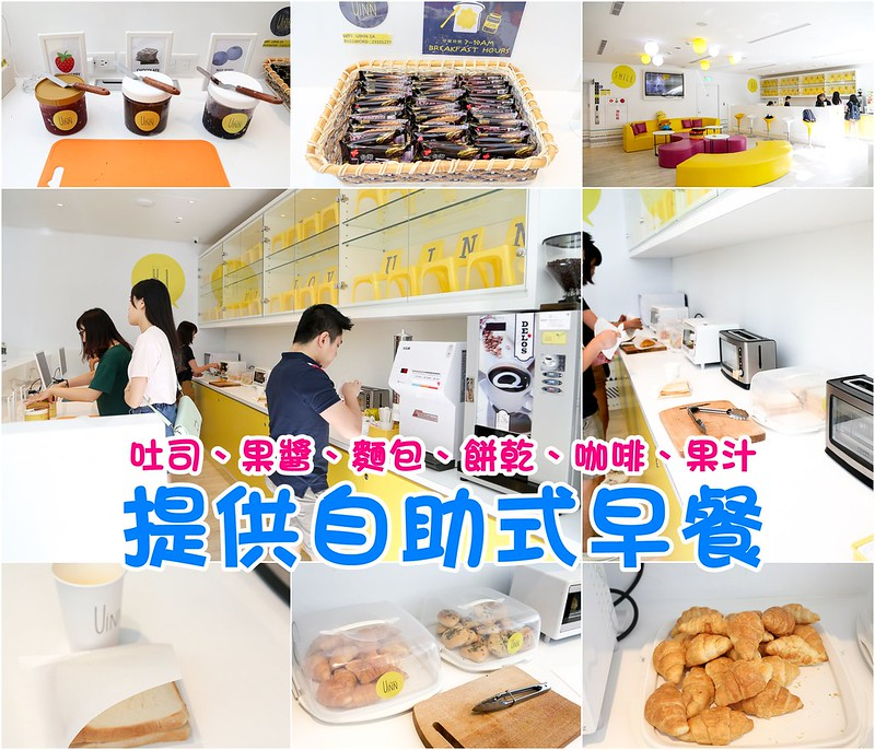 UINN Travel Hostel 悠逸行旅