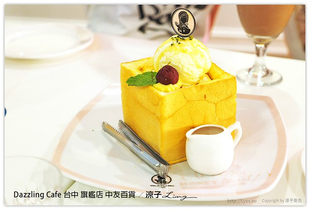 Dazzling Cafe 台中 旗艦店 中友百貨 5