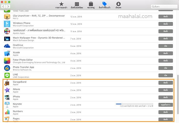 iWork in mac app store