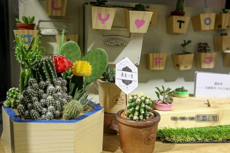 有肉 Succulent & Gift【台北買禮物】 Coffee Sind,有肉 Succulent & Gift,多肉盆栽、禮物、咖啡館、甜點、下午茶