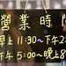 口品小館新店美食小碧潭捷運站04