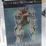 gunplaexpo2014_1-61