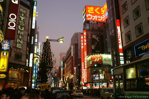 How I started to build my career in Japan
