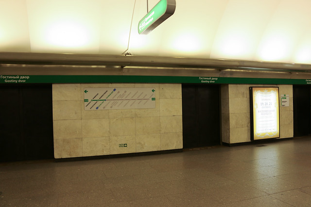 Metro doors & St Peterburg metro : the black platform steel doors (a.k.a. ...