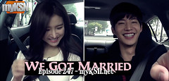 We Got Married Ep.247