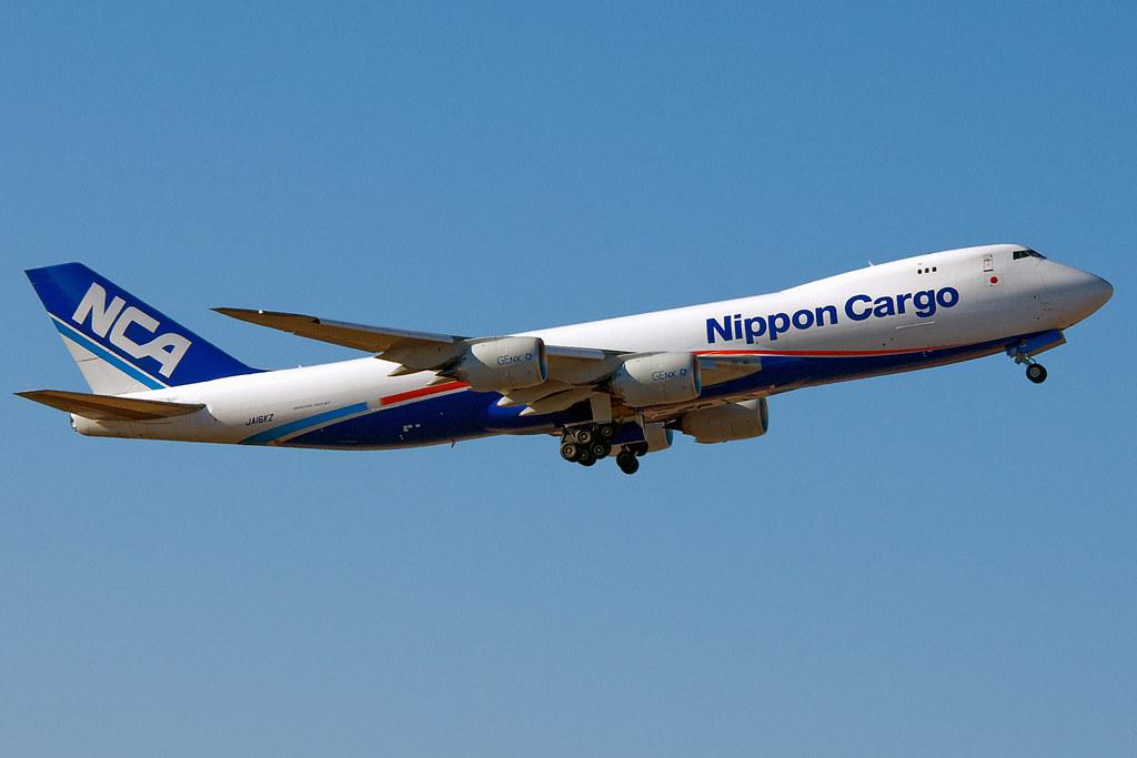 JA16KZ - B748 - Nippon Cargo Airlines