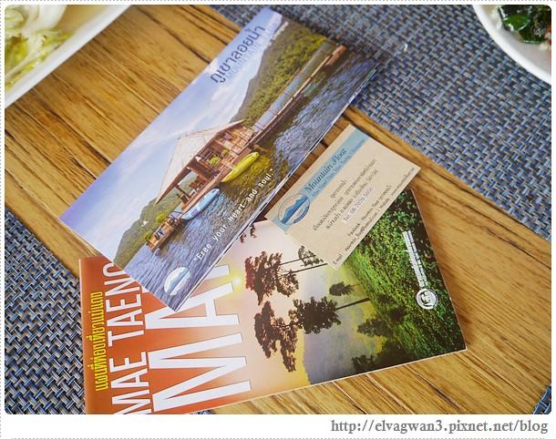 泰國-泰北-清邁-泰國自由行-自助旅行-背包客-山中湖-景觀餐廳-環海民宿-泰式料理-水上球-開新旅行社-開心假期-大興旅遊公司-泰國觀光局-48-594-1