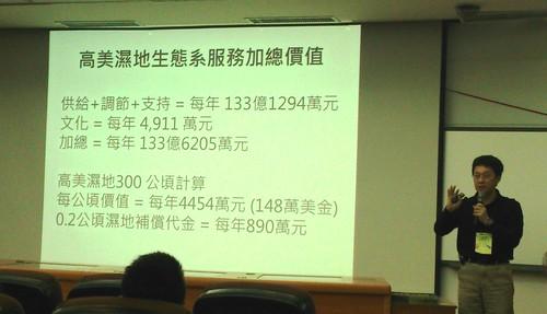 中興大學林幸助教授評估高美濕地生態價值(圖片攝影:吳岱芝)