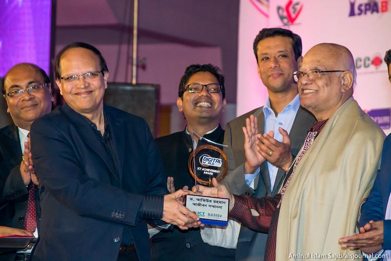 Bangladesh Bank Governor Atiur Rahman Receives Award