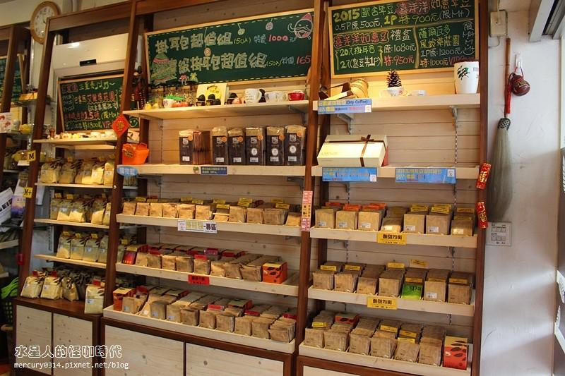 16358920678 bd09285c02 b - 台中西區【歐舍咖啡】買咖啡、咖啡教室、咖啡交流、咖啡館,吸引咖啡同好與專業者的溫馨所在再