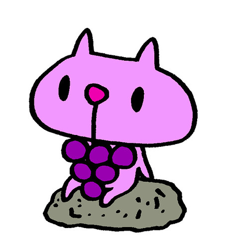 石の上に座る鼻ぶどう