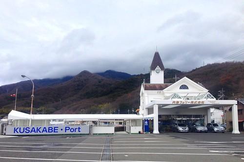 小豆島 草壁港