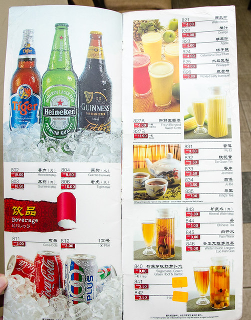 Drink Menu of Coco Steamboat at Old Klang Road