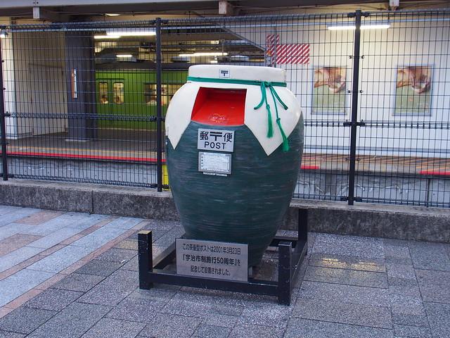 宇治車站旁的造型郵筒