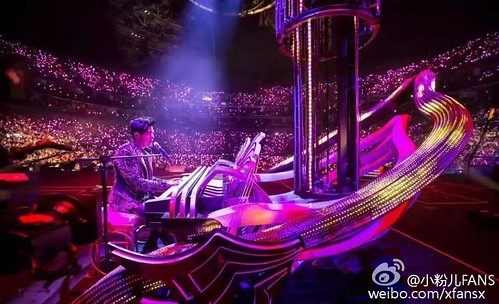 BIGBANG FM Guangzhou Day 2 2016-07-08 (217)
