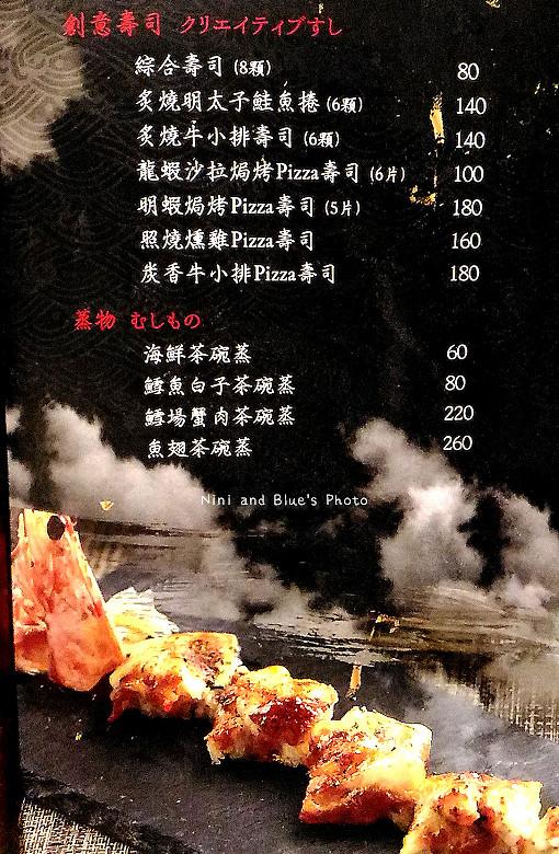 公益路桀壽司日本料理最新菜單menu價位08
