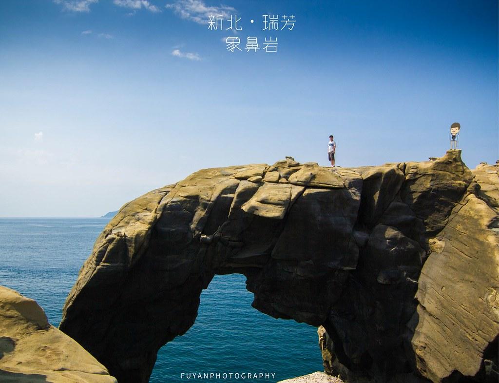 象鼻岩14