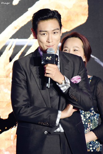 TOP Shanghai Press Con OUT OF CONTROL 2016-06-14 (82)