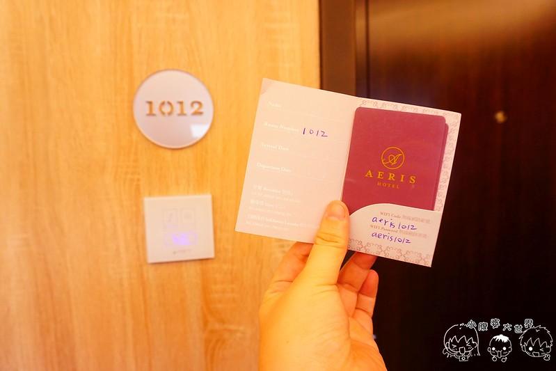 飯店 1001