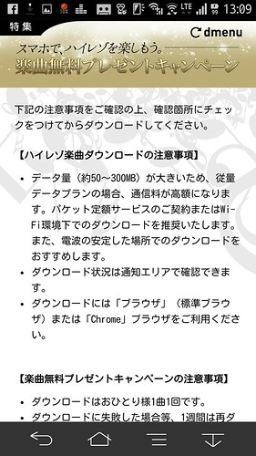 Screenshot_2014-12-05-13-09-34