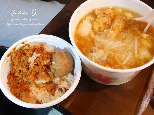 樂華夜市美食小吃 (13)