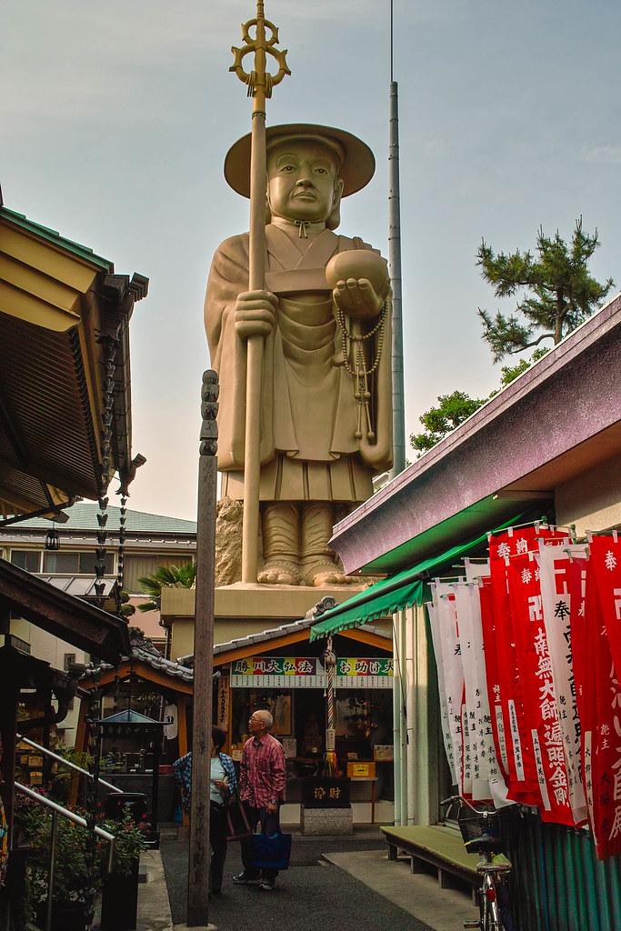 勝川弘法大師像