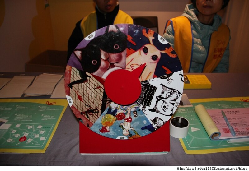 2014勤美術館聖誕活動6