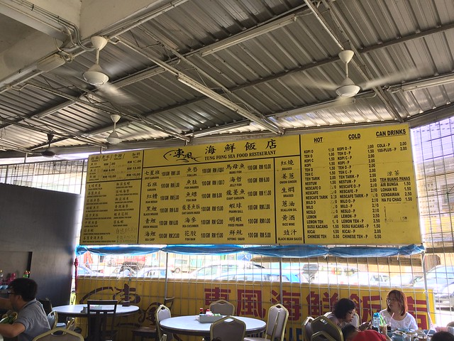 Tung Fung Seafood Restaurant
