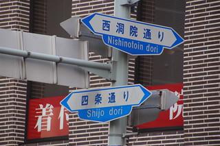 005 Straatnamen Kyoto