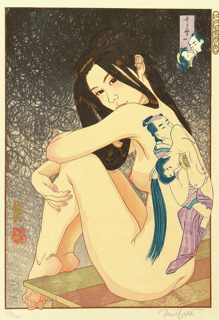 Harunobu2