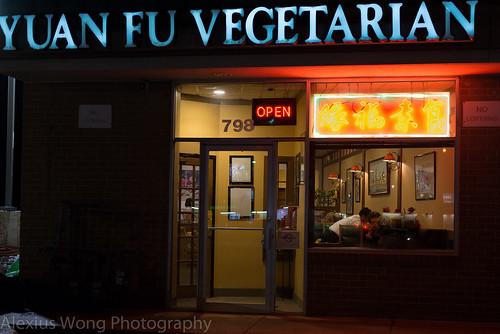 Yuan Fu Vegetarian Restaurant