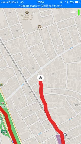 走行中の地図