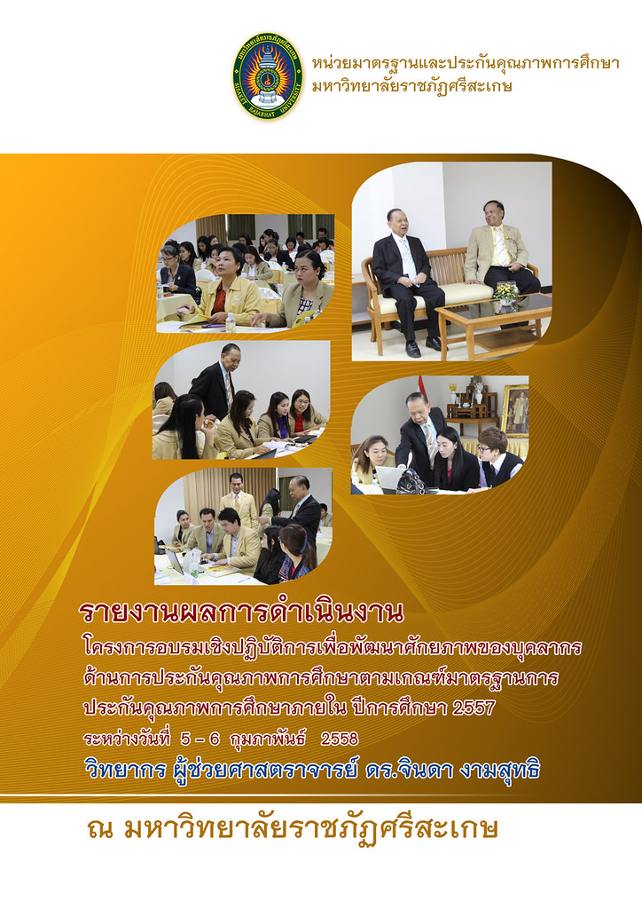 cover58