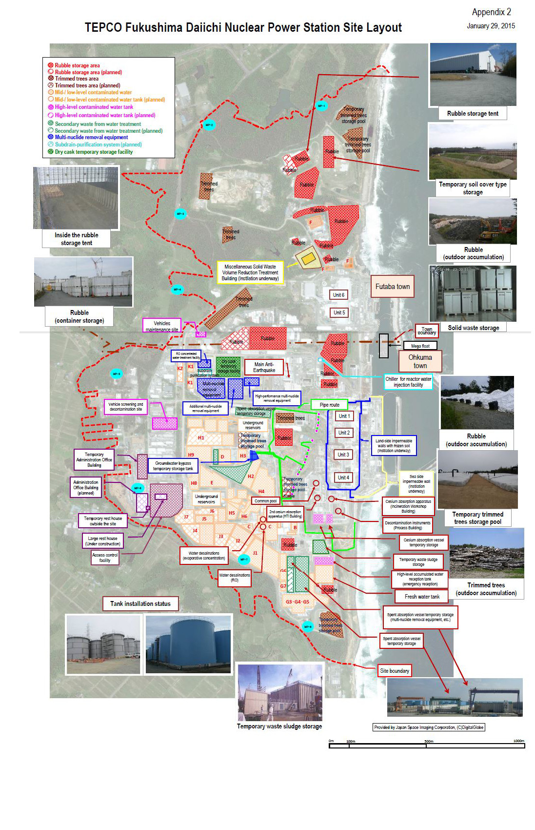 Fukushima daiichi detailed plant map 2015 plant listed below the map on this page this can be useful when using google earth to identify what is at a location fukushima daiichi nuclear power ccuart Gallery