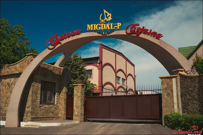 "Compania  ""Migdal-P""  > Foto din galeria `Chateau Migdal`"