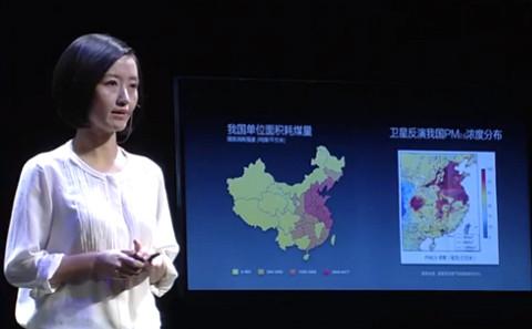 前央視著名記者柴靜,因為腹中女兒患上腫瘤,辭職後自費百萬元、耗時1年拍攝霧霾紀錄片《穹頂之下》,播出後轟動中國社會。