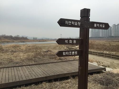부녀산책 | 공릉천