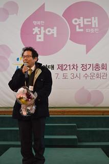 20150307_21차정기총회 (43)
