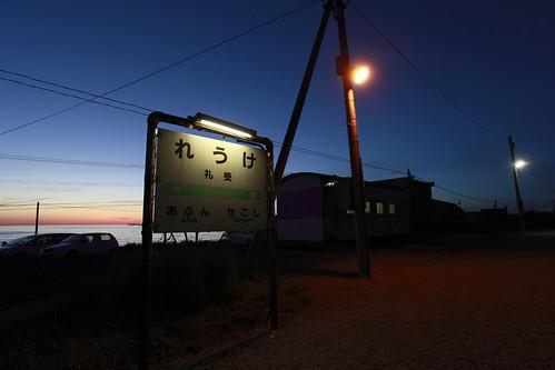 静寂のローカル駅