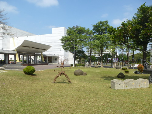 Ta-Chiayi-Parc Culturel-Musees (1)