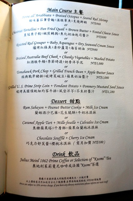 150208 立文慶生 @ Monsieur L Restaurant