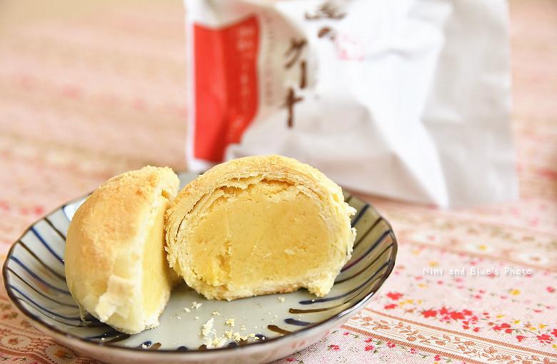 台中甜點蛋糕月餅月之戀人公益路14